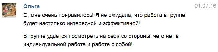 otzyv-olgi-lavrishhevoj