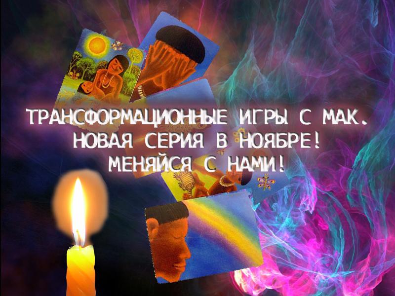 novye-igry