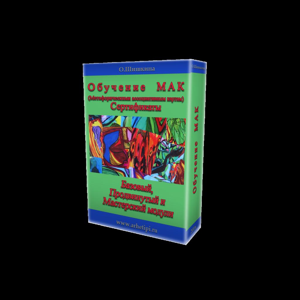 box1-396-852